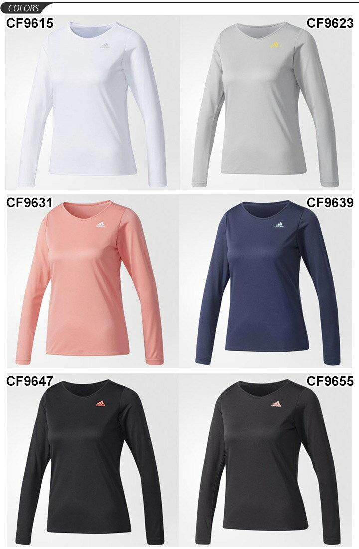 Tシャツ 長袖 レディース アディダス adidas W D2Mトレーニング 定番 ロゴ ワンポイント 女性用 ジム フィットネス ヨガ トレーニング ランニング 吸汗速乾 UV対策(UPF25) スポーツウェア シンプル トップス/DUQ26