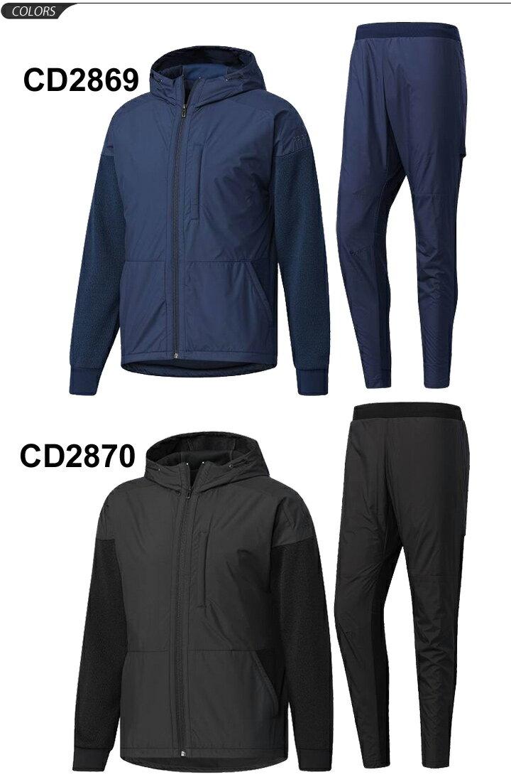 トレーニングウェア 上下セット メンズ アディダス adidas ID ファブリックミックス フルジップパーカー ジャケット ジョガーパンツ 男性用 ジム ワークアウト 上下組 CD2869 CD2870 CD2871 スポーツウェア 上下組/DUV52-DUV58