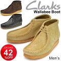 クラークス/Clarks/メンズ/ブーツ/ワラビーブーツ/WallabeeBoot