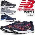 ニューバランス/new/balance/レディース/ランニングシューズ/WX711/WX711-