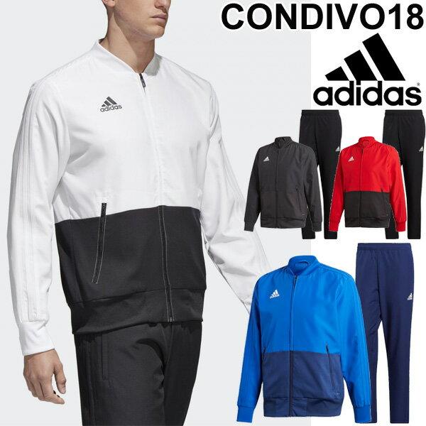 81542771b72f8f アディダス(adidas)から、プレゼンテーションジャケット&パンツの上下セットです。