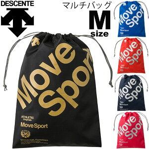 マルチバッグ M/DESCENTE デサント MoveSport スポーツバッグ 巾着 サブバッグ ジムサック ランドリー シューズ バッグ/メンズ レディース ジュニア 部活 旅行/ DMALJA34