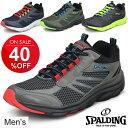 メンズスニーカー スポルディング SPALDING ジョギングタイプ シューズ 男性用 紳士靴 幅広 ワイドモデル 4E ランニング ウォーキング フィットネス カジュアル スポーツシューズ/JIN2540