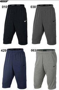 ナイキ/NIKE/7分丈トレーニングパンツ/パンツ/メンズ/男性/ウェア/ボトムス/860368