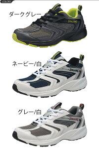 スポルディング/SPALDING/メンズ/スニーカー/JIN2010