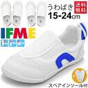 【送料無料】イフミー IFME キッズシューズ/SC-000...
