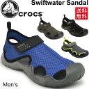 クロックス サンダル メンズ crocs スウィフトウォーター swiftwater ウォーターシュ