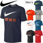 Tシャツ 半袖 メンズ ナイキ NIKE JDI スウォッシュ ロゴ TEE 男性用 トレーニング ジム ビッグロゴ カジュアル 普段使い ストリート トップス スポーツウェア/707361