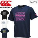 Tシャツ 半袖 メンズ カンタベリー canterbury ...