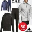 トレーニングウェア 上下セット メンズ/アディダス adidas ZN...