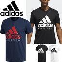 割引クーポンあり★Tシャツ 半袖 メンズ アディダス ADIDAS BASKETBALL LOGO TEE バスケットボール スポーツ ウェア 男性用 カジュアル ビッグロゴ トップス/EVM68