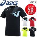 割引クーポンあり★半袖 Tシャツ メンズ アシックス asics A77 トレーニングシャツ 男性用 ランニング ジョギング ジム ウォームアップ スポーツ ウェア 半袖シャツ トップス/XA6226tops