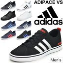 スニーカー メンズ/アディダス adidas ADIPACE VS/アディペース バーサス 男性 ローカット シューズ