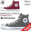 コンバース converse/ メンズ レディース CANV...