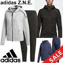 トレーニングウェア 上下セット レディース/アディダス adidas ZNE プライムニット フーディージャケット パンツ 女性用 ジャージ スポーツウェア Z.N.E(ゼット エヌ イー)/EEM49-EEM48