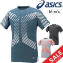 Tシャツ 半袖 メンズ/アシックス asics トレーニング パワー トップ 半袖シャツ 男性 ランニング ジム マラソン 再帰反射 トップス スポーツウェア/153586