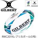 ラグビーボール ギルバート GILBERT ラグビーワールドカップ ジャパン 2019 レプリカボー