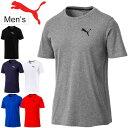 Tシャツ 半袖 メンズ/プーマ PUMA ACTIVE ソフト SS TEE/トレーニングウェア ランニング ジョギング フィットネス/男性用 半袖シャツ シンプル 吸汗速乾 スポーツウェア/852522