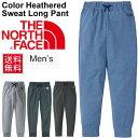 スウェットパンツ メンズ/THE NORTH FACE ザ・...