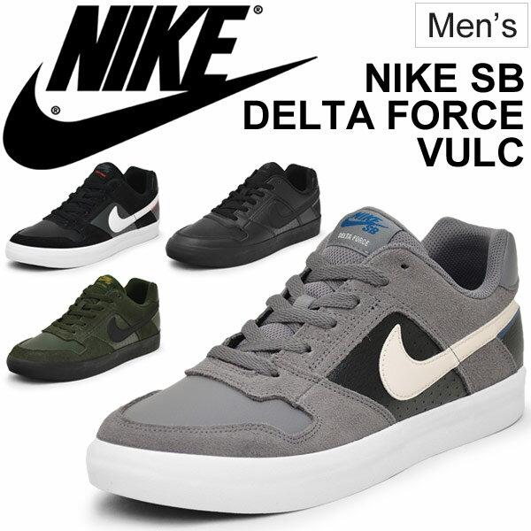 メンズ靴, スニーカー  NIKE SB NIKE SB DELTA FORCE VULC 942237