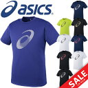 Tシャツ 半袖 メンズ レディース/アシックス asics トレーニンングシャツ ウォームアップ ランニング ジム ビックロゴ 半袖シャツ トップス スポーツウェア RKap/EZT718