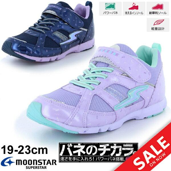 a7136e6f8339c ジュニア キッズ シューズ バネのチカラ 女の子 ムーンスター moonstar 子供靴 19-23.0cm
