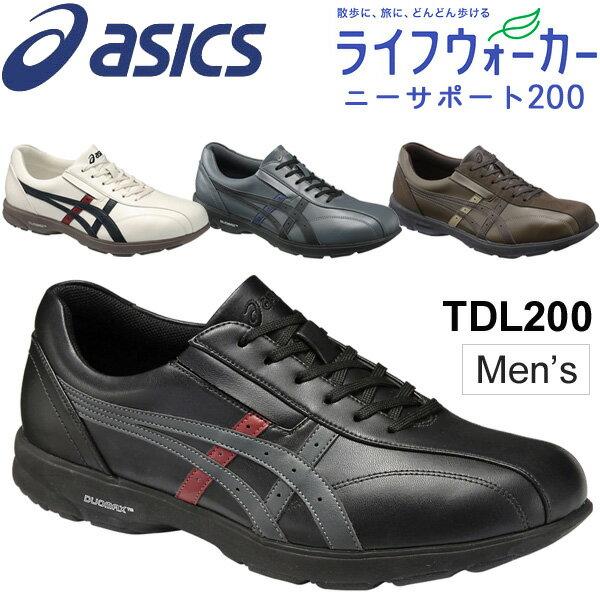 ウォーキングシューズメンズasicsアシックスライフウォーカーニーサポート200男性用膝サポートO脚介護シニア紳士靴3Eくつ/T