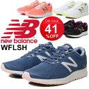 ランニングシューズ レディース/ニューバランス newbalance FLASH/マラソン ジョギン...