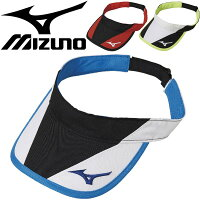 ミズノ/mizuno/バイザー/メンズ/レディース/テニス/ソフトテニス/62JW9100