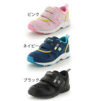 キッズシューズ男の子女の子子どもキャロットmoonstarCarrotスニーカームーンスタージュニア19.0-21.0cm子供靴運動靴通学靴/CR-C2175