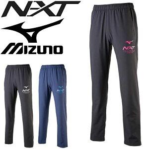 49688339c31 トレーニング パンツ メンズ レディース ミズノ mizuno N-XT ムーブクロス スポーツウェア ボトムス ランニング ジョギング