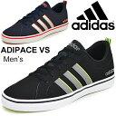 スニーカー メンズシューズ アディダス adidas ADIPACE VS アディペースバーサス コートスタイル 2E相