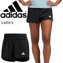 トレーニングパンツ ショーツ レディース アディダス adidas M4T 2in1 ショートパンツ インナースパッツ付 スポーツウェア フィットネス ジム 女性用 短パン ボトムス/FSM80