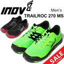 トレイルランニングシューズ メンズ/イノヴェイト inov-8 ITRAILROC 270 MS/トレイルシューズ 男性用 トレラン オフロード 靴/IVT2754M1