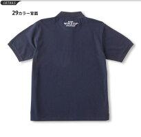 カンタベリー/canterbury/メンズ/ラガーシャツ/ポロシャツ/RA39106