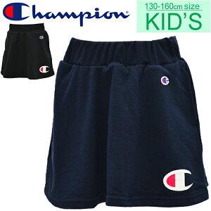 スウェット スカート キッズ ジュニア 女の子 子ども チャンピオン Champion ガールズ フレアスカート 子供服 130-160cm 膝上丈 スエット ビッグロゴ 普段着 女児 シンプル/CK-PB510