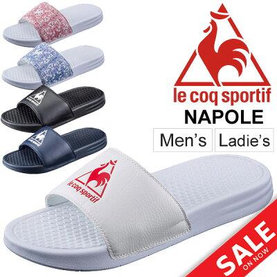 le coq sportif ナプール シャワーサンダル