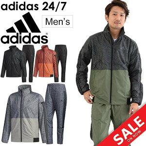 4b10259115e0b3 ウインドブレーカー 上下セット メンズ/アディダス adidas 24/7 ウィンド ジャケット パンツ 裏起毛