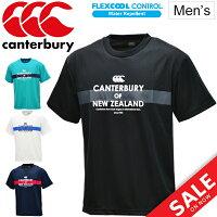 カンタベリー/canterbury/フィールドジャケット/メンズ/パーカー/アウター/RA76156