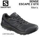 トレイルランニング シューズ メンズ サロモン salomon SENSE ESCAPE 2 GTX センスエスケープ2