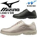 ウォーキングシューズ レディース ミズノ mizuno LD40 V SW スーパーワイドモデル 4E相当 レザーシューズ 天然皮革 婦人靴 /B1GD1918 【取寄】【返品不可】