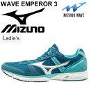 ランニングシューズ レディース ミズノ mizuno ウエーブエンペラー 3 WAVE EMPEROR レーシング マラソン サブ2.5〜3.5 女性用 2E相当 上級者 靴/J1GB1976 【取寄】【返品不可】 その1