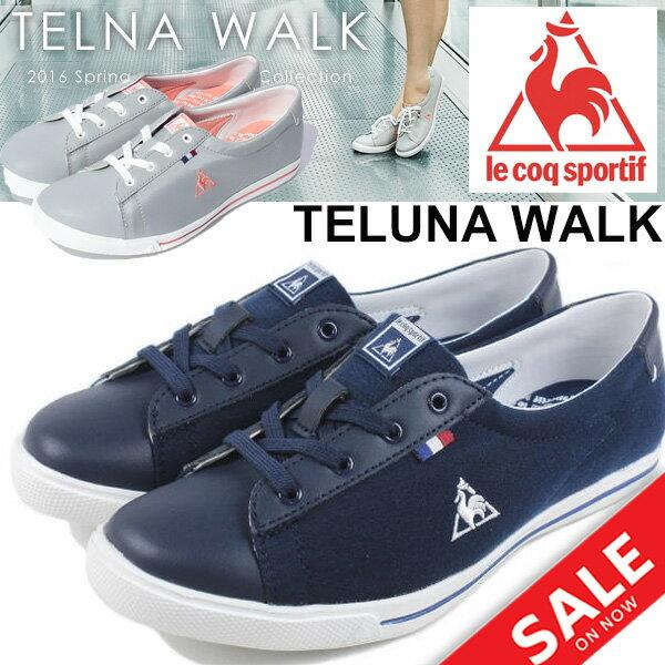 レディース靴, スニーカー P10410120 LeCoq Sportif TELUNA WALK QFM-6108