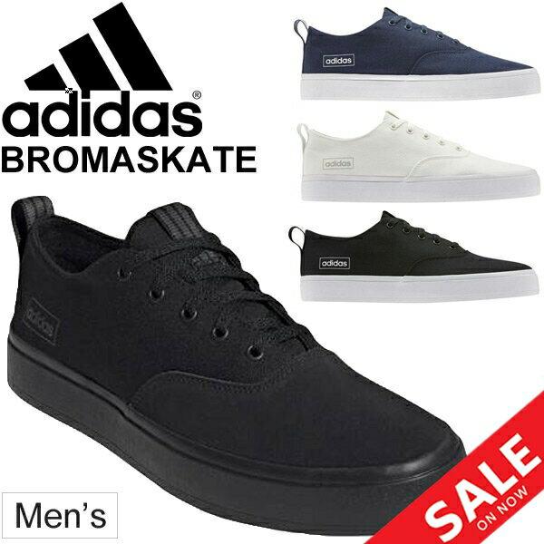 メンズ靴, スニーカー  adidas BROMASKATE M BromaskateM