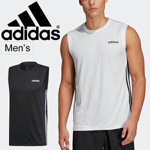 ノースリーブシャツ メンズ アディダス adidas M CORE スリーブレス3ストライプスTシャツ/男性用 スポーツウェア 自宅トレーニング ランニング ジム 袖なし クルーネック トップス/FSF39