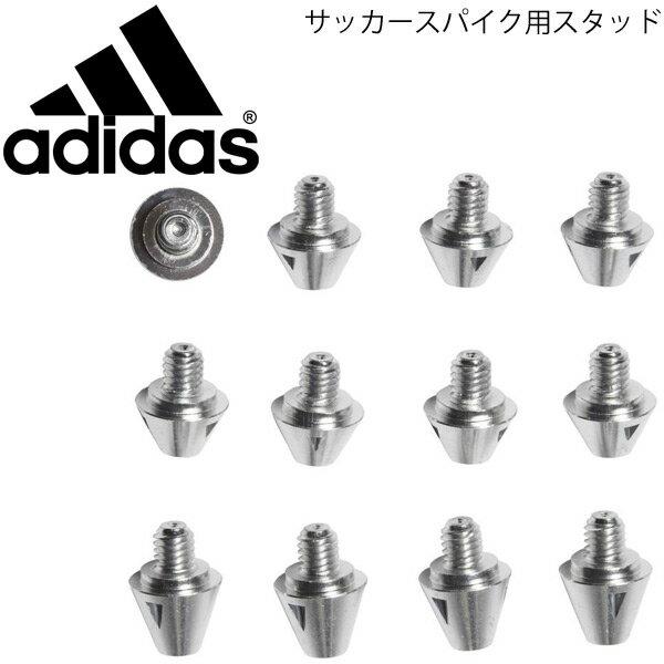 サッカー, その他 P10471020 adidas TRXPROALU 81 GOE48