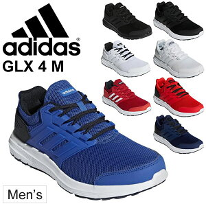 ランニングシューズ メンズ アディダス adidas ギャラクシー GLX 4 M ジーエルエックス4M/ジョギング マラソン トレーニング 男性用 3E スニーカー ウォーキング CP8822 運動靴 紳士靴/GLX4M-