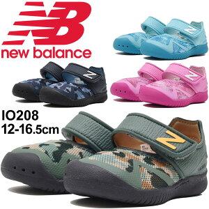 330f7b1f2004c スポーツサンダル キッズ ベビー シューズ 男の子 女の子 子ども ニューバランス NewBalance 子供靴 14-16.5cm 水陸両用 男児  女児 サマーシューズ 普段使い.