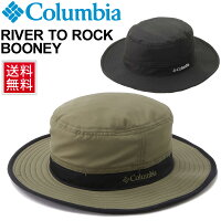 ハット帽子メンズレディースコロンビアColumbiaリバートゥーロックブーニーアウトドアウェアUVカット紫外線・熱中症対策トレッキングハイキングキャンプ野外フェスカジュアル男女兼用/PU5034