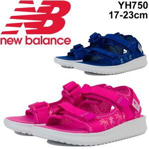 e9a778f436ae3 スポーツサンダル キッズ ジュニア シューズ 男の子 女の子 子ども ニューバランス NewBalance 750 子供靴 17-23.0cm  ストラップサンダル つま先オープン .